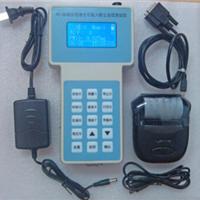 供应LB-KC型手持式激光呼吸性粉尘浓度仪