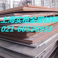 供应SA387GR22CL1钢板