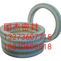 供应芳纶盘根环