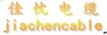 上海佳忱电线电缆有限公司