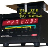 美国Monroe公司ME-300平板式离子静电测试仪