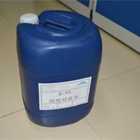 供应B-99A增硬耐磨流平剂