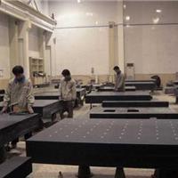 广州铸铁平台生产厂家