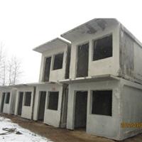 钢筋水泥活动房