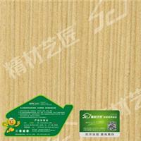 白栓木生态板系列 精材艺匠板材品牌