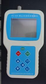 供应PC-6A手持式粉尘浓度检测仪