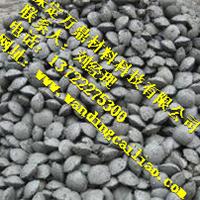 供应有机型煤粘合剂
