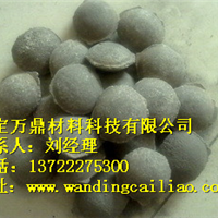 供应铁粉粘合剂 粘结剂