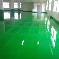 供应温州氧树脂防滑地坪