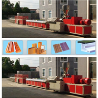 供应PP PE PVC木塑板材设备