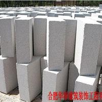膨胀珍珠岩保温板A1级防火憎水珍珠岩保温板