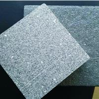 模塑聚苯板模塑板石墨聚苯板外墙保温板