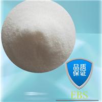 供应ebs分散剂品质保证