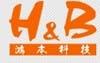 徐州鸿本机械设备有限公司