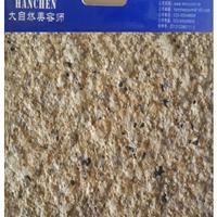 水包水涂料 水包水仿大理石漆 重庆厂家供应