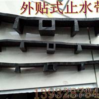 供应四川省【变形缝外置式止水带】厂家报价