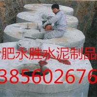 合肥永胜水泥制品厂