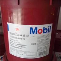 供应美孚工业齿轮油厂家