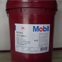 供应美孚液压油208L
