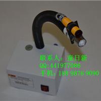 ST203A带感应开关一体离子风蛇,静电消除器