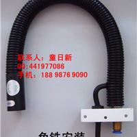 史帝克ST-203A角铁离子风蛇/嘴,静电消除器
