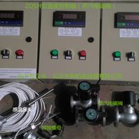 供应楼宇自控温度控制器智能换热恒温控制阀