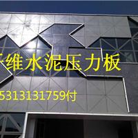 供应fc纤维水泥板 水泥压力板