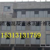供应纤维水泥夹芯复合墙板 水泥复合墙板
