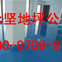 上海防滑车库旧老地面翻新价格
