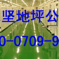 上海停车场地坪哪家价格便宜