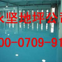杭州萧山聚醋酸乙烯停车场旧地坪翻新改造