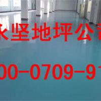 杭州萧山固化剂渗透型停车场旧地坪翻新改造