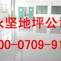 义乌东阳GMP工厂地面地坪划线
