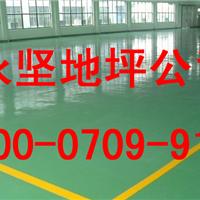 上海南汇区聚醋酸乙烯厂房地坪装修施工价格