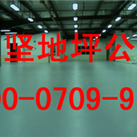 上海哪家停车场地坪做的好