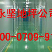 绍兴水磨石固化厂房地坪包工包料多少钱
