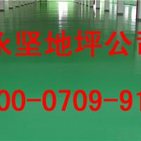 上海固化剂渗透型停车场地坪划线哪家便宜