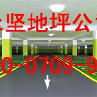 永康防腐停车场地坪划线多少钱一平方