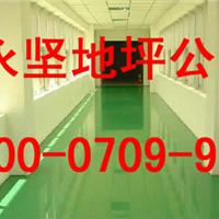 上海奉賢倉庫復古地坪施工哪家好