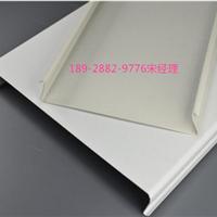 C型条扣金属铝天花板 品牌_生产供应商厂家