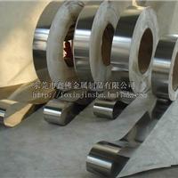 广东0.15MM铝带价格,江苏1050铝箔生产厂家