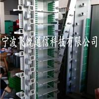 供应MODF光纤配线架 开放式MODF总配线架