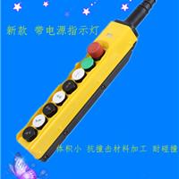 千牛COBB-AQS3欧式开关代替意大利GG手电门