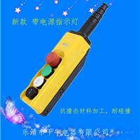 供应千牛COBB-AQS1欧式双速手电门新款带灯