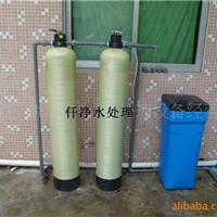 供应2吨自来水除铁锰设备/井水除铁锈装置
