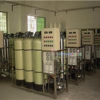供应1T/H工业反渗透纯水设备|RO纯水机装置