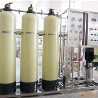 供应500L学校工厂饮用反渗透纯水设备/装置