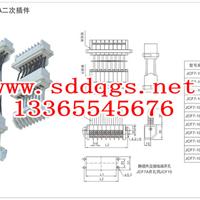 供应主电路二次接插件JCF7A-10A/3