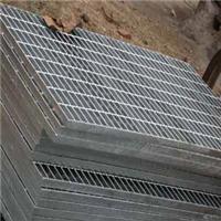 供西宁镀锌钢格栅板和青海钢格板