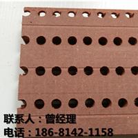 供应白城木质洗衣板防火木质吸音板厂家
